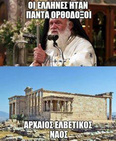 Γράψτε κάτι...Πιθανότατα κανείς από αυτούς που αγωνίζονται για το σκοπιανό δεν θέλουν αποτέλεσμα υπέρ του Ελληνισμού. Διαβάστε γιατί: http://iliastpromitheas.blogspot.gr/2018/01/blog-post_26.html