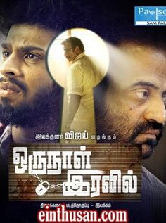Oru Naal Iravil Tamil Movie Online - Sathyaraj and Yugi Sethu. Directed by Anthony. Music by Navin. 2015 [U] w.eng.subs