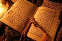 Berbagi Informasi: Sudah Terujikah Iman Kita...?