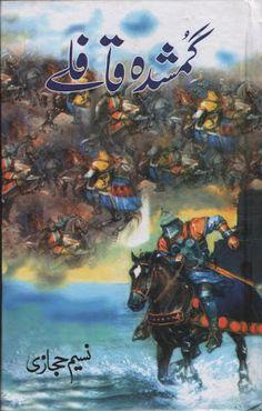 Urdu Novels, Magazine, Digest, Urdu Poetry Books, Kids Stories, English Books