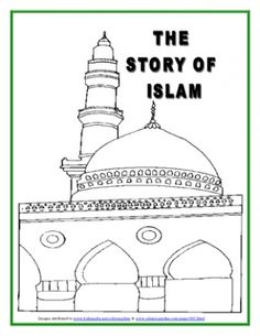 El profeta Ibrahim (Abraham) | Islam4kids | Pinterest