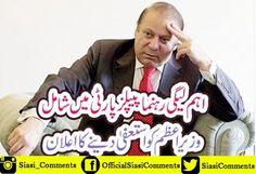 prime minister of pakistan  announces resignation