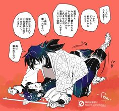 Anime Angel, Anime Demon, Anime Love Couple, Cute Comics, Disney Diy, Slayer Anime, Anime Ships, Artist Names, Anime Couples
