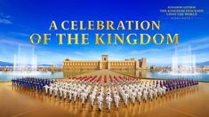 All people celebrate the arrival of God's kingdom on earth. Watch this gospel choir music video to have a taste of the joyful spectacle of the arrival of God's kingdom. Praise Songs, Worship Songs, Praise And Worship, Praise God, Worship Dance, Christian Videos, Christian Movies, Christian Music, Gospel For Today