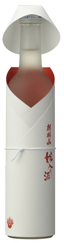 麒麟山 嫁入り酒 Sake packaging design by Ishikawa Ryuta