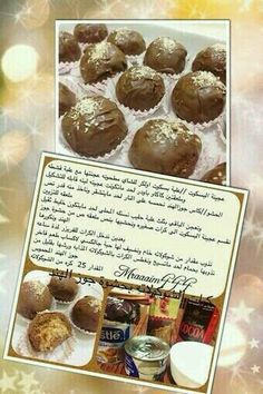 217dc45cc Biscoff Recipes, Sweets Recipes, Chocolate Recipes, Cake Recipes, Arabic  Dessert, Arabic