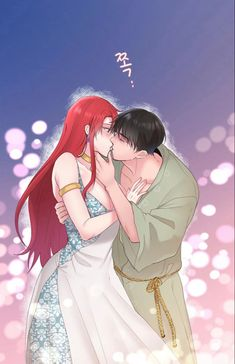 Books To Read, Romantic, Fantasy, Manga, Art, Manga Anime, Manga Comics, Romance Movies, Fantasy Books