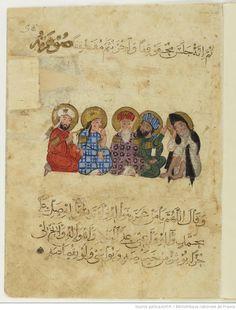 Bibliothèque nationale de France, Département des manuscrits, Arabe 3929 56r