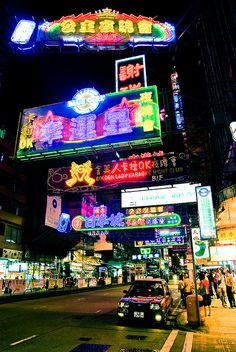 Believe it or not, but neon-signs spotting is actually something well worth doing, when in Hong Kong... Nathan Road and its offshoots are probably the best.