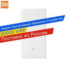 Original Xiaomi Mi USB Power Bank Universal 5V 2A 20000mAh For All Smartphones Dual USB Ports Fast Charging Portable Powerbank #Affiliate