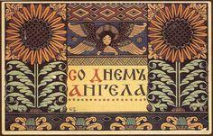 Postcard Happy Angel - Ivan Bilibin (1900)