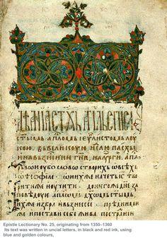 http://www.biblical-data.org/OCS/Decani_25_enhanced.jpg