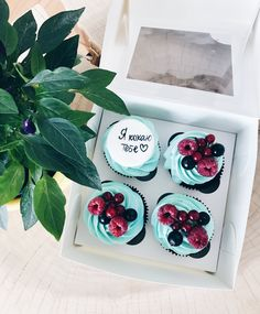 Cupcakes Design, Cute Desserts, Box Cake, Something Sweet, Cravings, Sweet Tooth, Bakery, Birthday Cake, Cookies