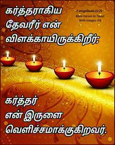 Bible Words Images, Tamil Bible Words, Image Fb, Blessings, Jesus Christ, Tea Lights, Bible Verses, Tea Light Candles, Scripture Verses