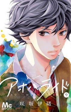 アオハライド 9 (Ao Haru Ride vol I have to start reading this ! Boys Anime, Manga Boy, Anime Manga, Futaba Y Kou, Futaba Yoshioka, Ao Haru Ride Kou, Tanaka Kou, Manhwa, Blue Springs Ride
