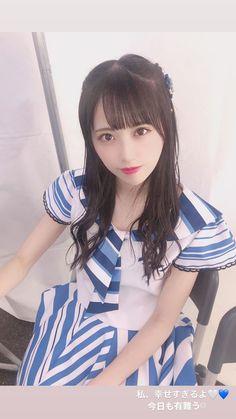 Nihon, Asian Beauty, Asian Girl, Japan, Traditional, Women, Girls, Fashion, Beauty Head Shots