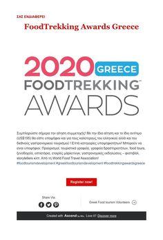 ΣΑΣ ΕΝΔΙΑΦΕΡΕΙ Greece, Awards, Travel, Voyage, Viajes, Traveling, Trips, Grease, Tourism