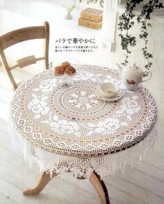 "Photo from album ""Crochet Lace on Yandex. Crochet Doily Diagram, Crochet Doily Patterns, Crochet Chart, Thread Crochet, Filet Crochet, Crochet Doilies, Crochet Table Topper, Crochet Table Runner, Crochet Tablecloth"