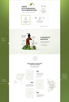 Tata Slovak on Behance Minimal Web Design, Flat Web Design, Graphisches Design, Creative Web Design, Page Design, Layout Design, Cosmetic Web, Cosmetic Design, Website Layout