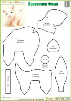 Diy felt polar bear softie free sewing pattern for Stuffed animal templates free