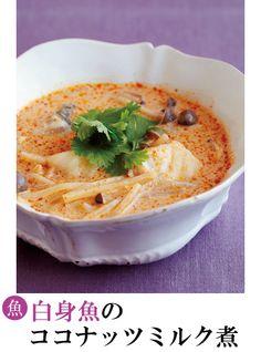 糖質オフレシピ 魚【1】 - 白身魚のココナッツミルク煮