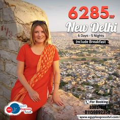 New Delhi - India (6 Days) Rate Starting from 6285 EGP. per person in double room, Including: » International flight tickets. » Accommodation with breakfast. » No Hidden Fees. » Egypt Express Travel will assist you with visa entry. For Booking: ☎ 0233057373 / 01159892358 / 01140665004 WhatsApp: 01159892358 / 01159711126 • Rates will be able to changes with availability. #India #Travel #NewDelhi #BookNow #Asia