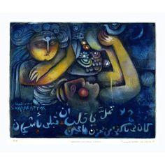Untitled - Suad al-Attar