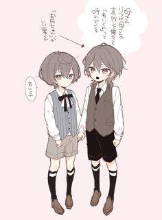 Anime Siblings, Anime Child, Cute Anime Guys, Cute Guys, Sakuma Rei, Ritsu Sakuma, Manga Art, Anime Art, Comedy Anime