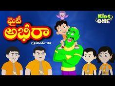 Kids Video Songs, Kids Videos, Kids Nursery Rhymes, Rhymes For Kids, Moral Stories, Seven Years Old, Stories For Kids, Animation Series, Telugu