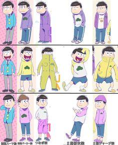 Embedded Dark Anime Guys, All Anime, Me Me Me Anime, Anime Art, Osomatsu San Doujinshi, Sarah Andersen, Comedy Anime, Ichimatsu, Art Poses