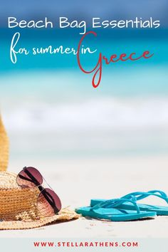 Summer in Greece: Pack your beach bag with me! - Stellar Athens Beach Bag Essentials, Travel Essentials, Beauty Over 40, Packing Light, Greece Travel, Wanderlust Travel, Good Mood, Athens, Beach Towel