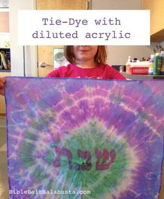indoor tie-dye Challah Covers with repurposed acrylics: fast, tidy and gorgeous.