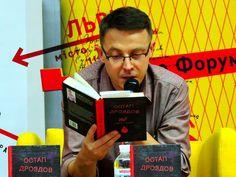 Автор «роману-вибуху» Остап Дроздов: «У якийсь момент, коли написав книжку…