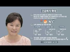 생애주기별 맞춤형 복지_기초생활보장&사회안전망 편