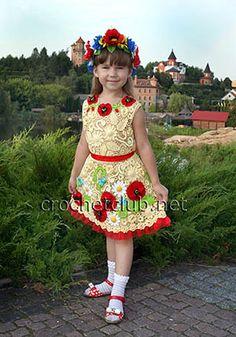 из мотивов детский: 18 тыс изображений найдено в Яндекс.Картинках