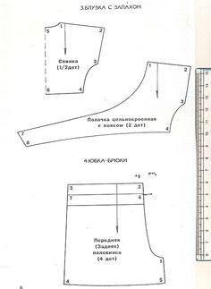 Барби мода сканирование0100