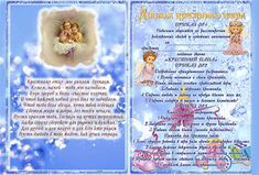 Днем шахтера, открытка для крестных родителей