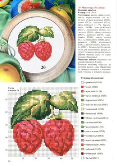 <3 Fruit Flowers, Raspberry, Cross Stitch, Vegetables, Ethnic Recipes, Food, Zoom Zoom, Chart, Watch