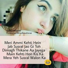 I bet susral walon ka ; Girly Attitude Quotes, Girl Attitude, Girly Quotes, Me Quotes, Queen Quotes, Photo Quotes, Urdu Quotes, Crazy Girl Quotes, Crazy Girls