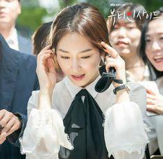 Seo in guk jung eun ji dating after divorce