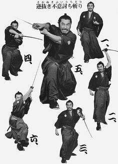 Toshiro Mifune in his best role - samurai Samurai Poses, Ronin Samurai, Samurai Art, Samurai Warrior, Warrior Pose, Action Pose Reference, Action Poses, Anatomy Reference, Photo Reference