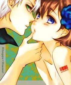 Tags: Anime, BLEACH, Hitsugaya Toushirou, Hinamori Momo, Gotei 13