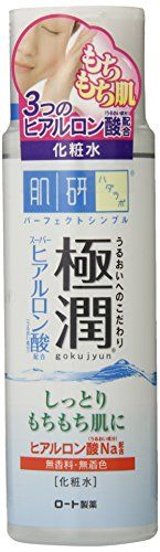 #spa #multimask #Hada Labo Gokujyun Super Hyaluronic Acid Hydrating Lotion instantly hydrates your skin and helps to preserve its optimum moisture balance. It re...
