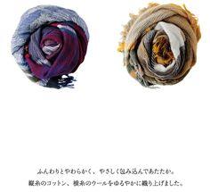 tamaki niime   Collection   roots shawl wool