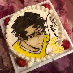 Haikyuu, Pretty Cakes, Cute Cakes, Cute Desserts, Dessert Recipes, Cute Food, Yummy Food, Anime Cake, Cute Birthday Cakes