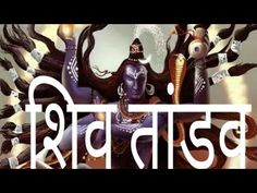 Shiv tandav stachu - YouTube