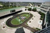 Remington Park is a horse racing track and casino located in Oklahoma City, Oklahoma. Built in 1988 by Edward J. DeBartolo Sr., it was the first world-class pari-mutuel track in Oklahoma.