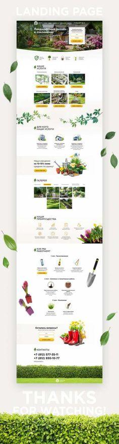 21 Best Landscaping Website Images Web Design Inspiration