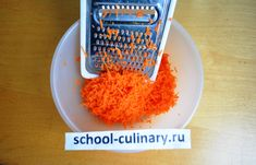 Meanwhile, let's peel and grate carrot with a mid-sized grater. Cream Soup, Grater, Curry Powder, Coriander, Cooking Time, Carrots, Spicy, Beans, Vegetables