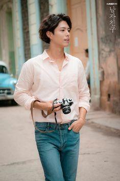 drama – star media :: Park Bo Gum :: / page 2 Asian Actors, Korean Actors, Park Bo Gum Cute, Park Bo Gum Wallpaper, Park Go Bum, Handsome Asian Men, Tennis Fashion, Kdrama Actors, Korean Celebrities